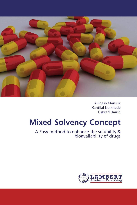 Mixed Solvency Concept david buckham executive s guide to solvency ii