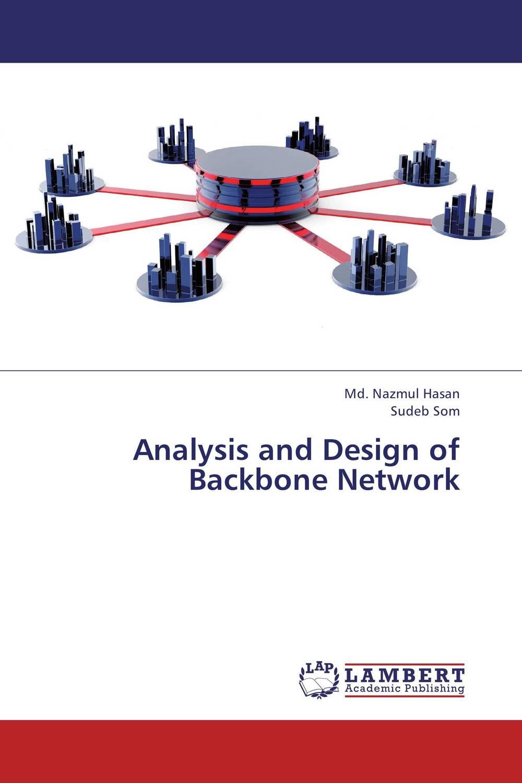 Analysis and Design of Backbone Network чайник vitek vt 1112 gy