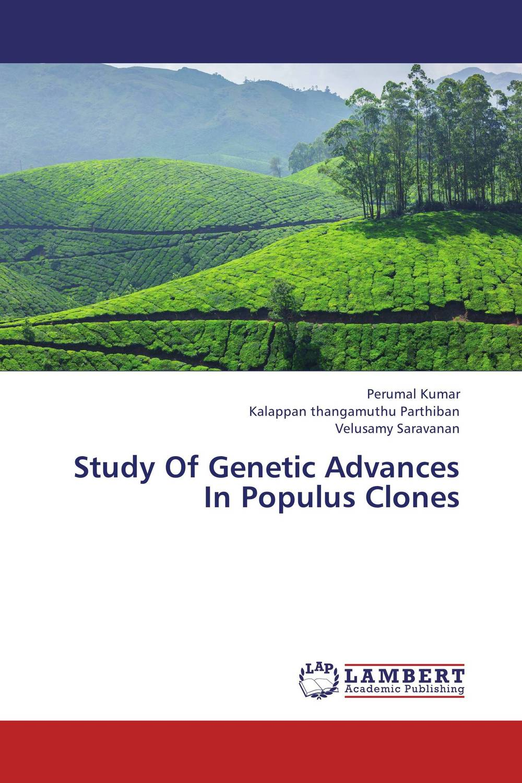 Study Of Genetic Advances In Populus Clones