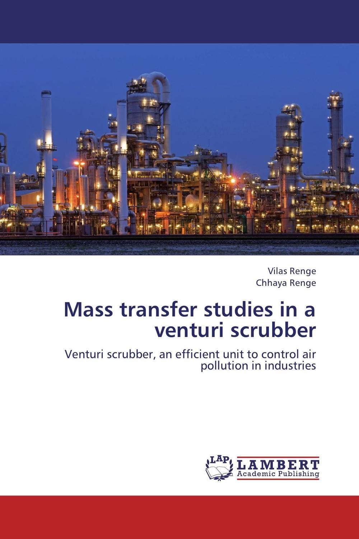 Mass transfer studies in a venturi scrubber true mass 1200 спб