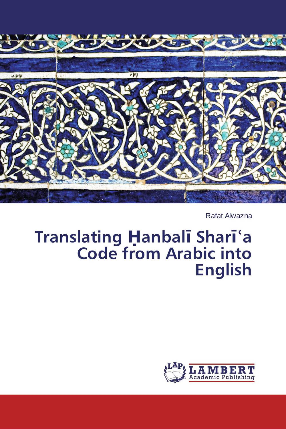 Translating ?anbali Shari?a Code from Arabic into English the translation of english compounds of the bbc news texts into arabic