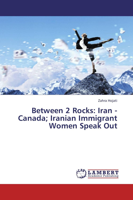 Between 2 Rocks: Iran - Canada; Iranian Immigrant Women Speak Out art education in iran