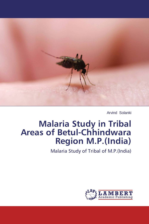 Malaria Study in Tribal Areas of Betul-Chhindwara Region M.P.(India) gaurish shetty study of hematological profile in malaria