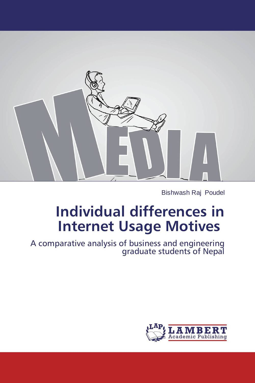 Individual differences in Internet Usage Motives chicco chicco крем питательный увлажняющий baby moments