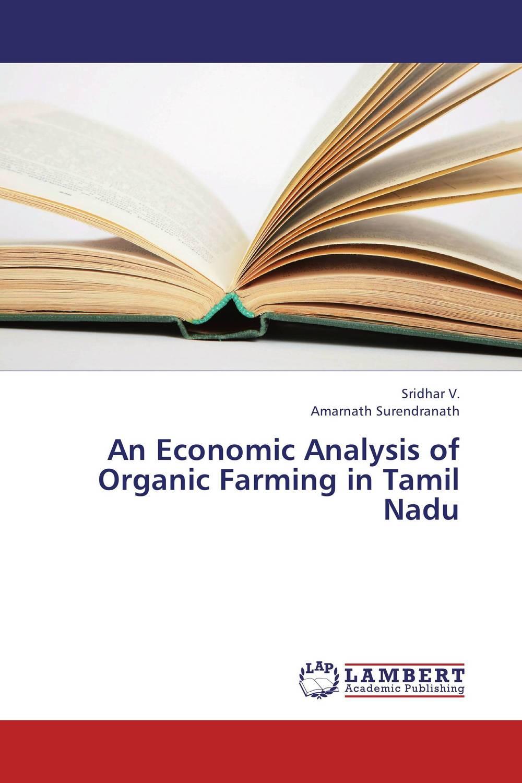 An Economic Analysis of Organic Farming in Tamil Nadu economic methodology