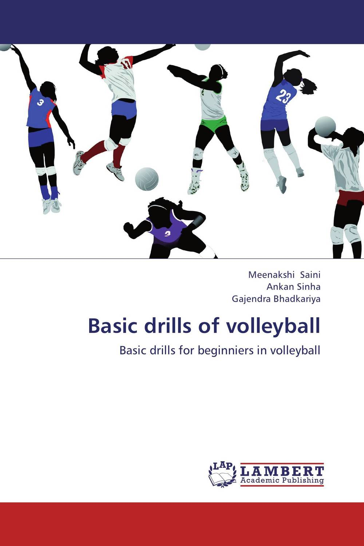 Basic drills of volleyball