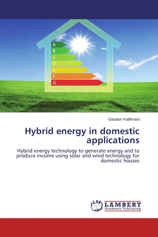 Hybrid energy in domestic applications psychiatric disorders in postpartum period