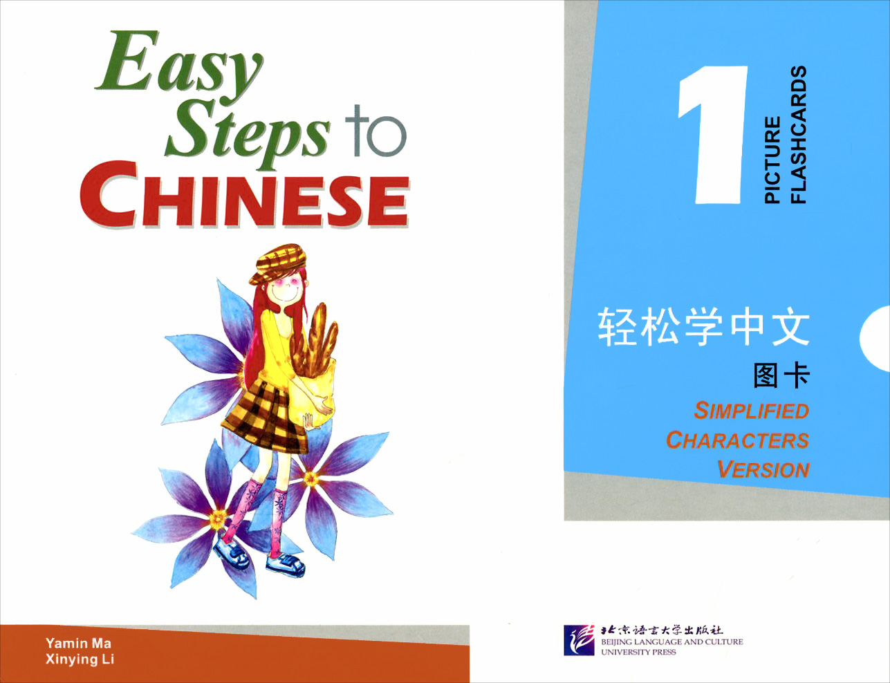 Easy Steps to Chinese 1: Picture Flashcards (набор из 127 карточек)