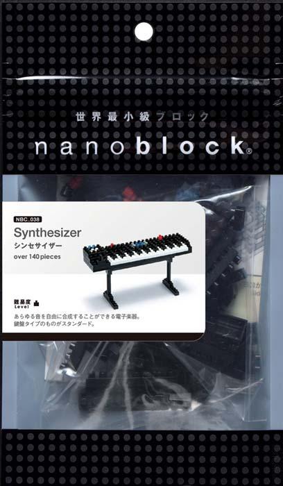 NanoBlock Мини-конструктор Синтезатор nanoblock паровоз