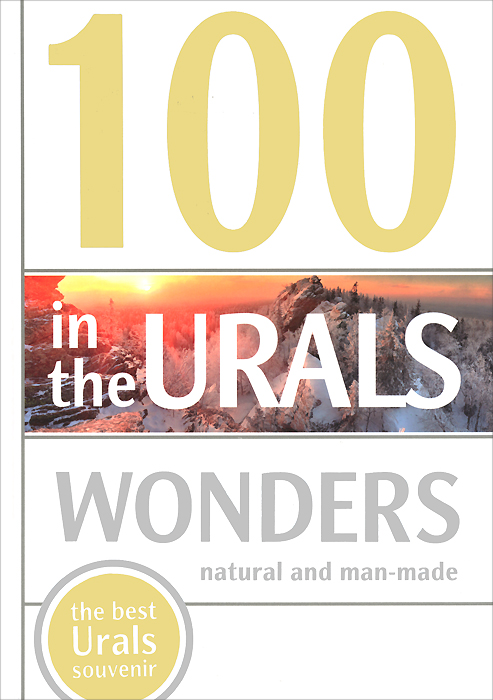 100 Wonders in the Urals: Natural and Man-Made the letters of the republic – publication