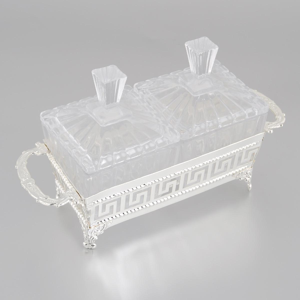 Набор сервировочный Marquis, 5 предметов ваза универсальная marquis 30 х 30 х 9 см