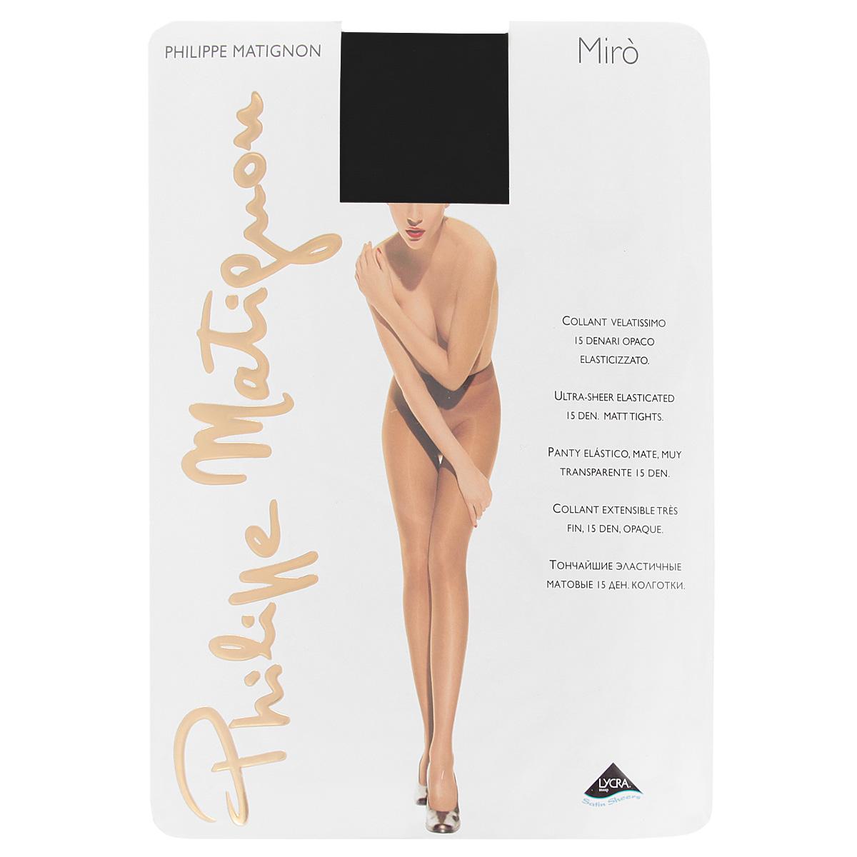 Колготки классические Philippe Matignon Miro 15. Nero (черные). Размер 4XL philippe matignon колготки miro 15 cappuccio