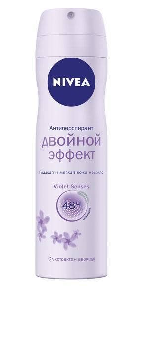 NIVEA Антиперспирант спрей Двойной Эффект 150 мл100433401Дезодорант-антиперспирант для женщин Двойной эффект от NIVEA с экстрактом авокадо действует в течение 48 часов, обеспечивая надкежную защиту. Оптимальное сочетание надежной защиты, бережного ухода и красоты вашей кожи. Способствует чистому бритью - ваша кожа гладкая и нежная надолго! не содержит спирт, красителей и консервантовдерматологически протестировано Товар сертифицирован.