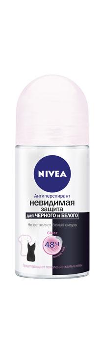 NIVEA Антиперспирант шарик Невидимая защита для черного и белого Clear 50 мл10044816Дезодорант-антиперспирант Невидимая защита для черного и белого от Nivea, не оставляет белых следов на черной одежде, предотвращает появление желтых пятен на белой. Надежно защищает вас и вашу одежду в течение 48 часов. не оставляет белых следов на черной одеждепредотвращает появление желтых пятен на белойэффективная защита в течение 48 часовне содержит спирт и красителейдерматологически протестировано Товар сертифицирован.