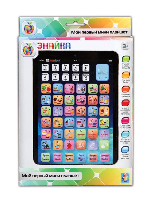 Интерактивный двуязычный обучающий мини планшет Знайка детские компьютеры s s обучающий интерактивный планшет живой календарь