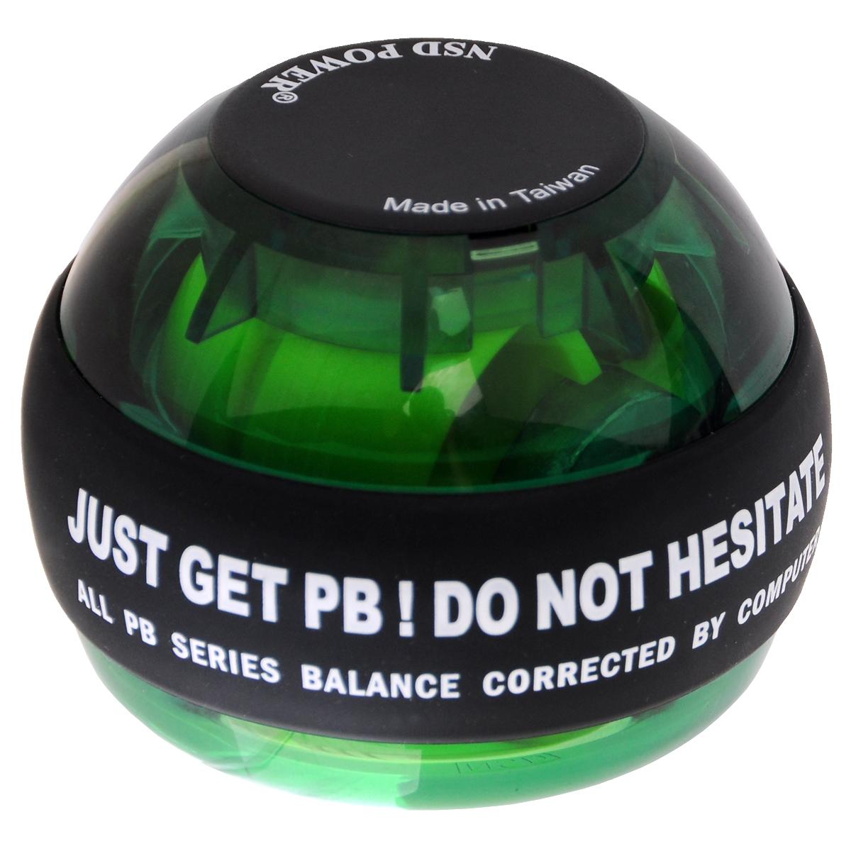 Тренажер кистевой NSD Power Powerball 250 Hz, цвет: зеленый