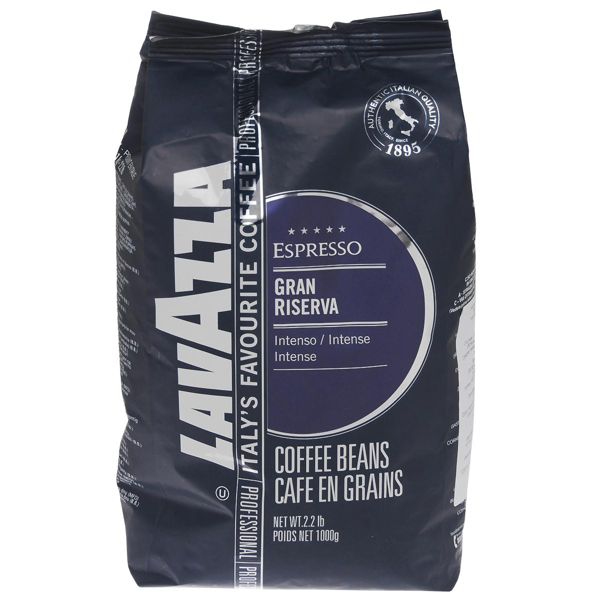 Lavazza Gran Riserva кофе в зернах, 1 кг lavazza crema e aroma espresso кофе в зернах 1 кг