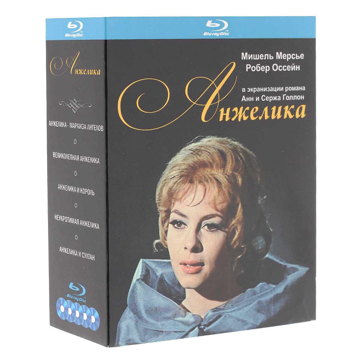 Анжелика: Коллекция (5 Blu-ray)