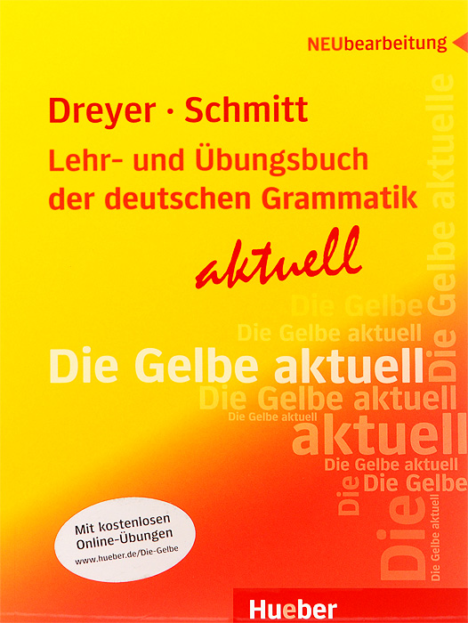 все цены на Lehr- und Ubungsbuch der deutschen Grammatik - aktuell в интернете
