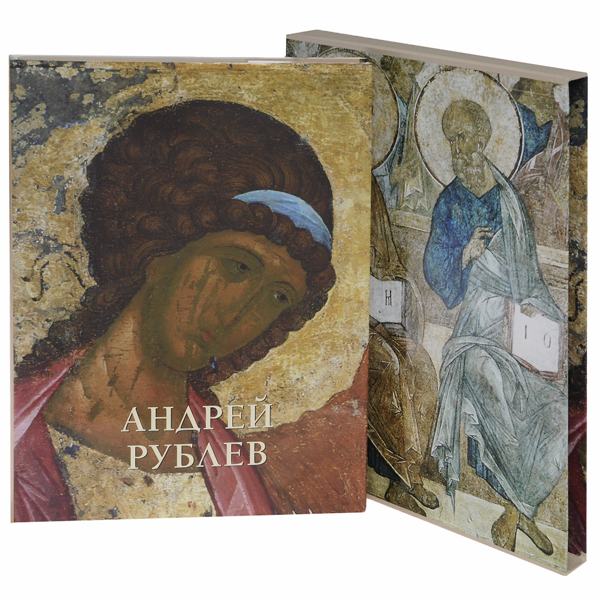 Виктор Калашников Андрей Рублев ISBN: 978-5-7793-3078-7