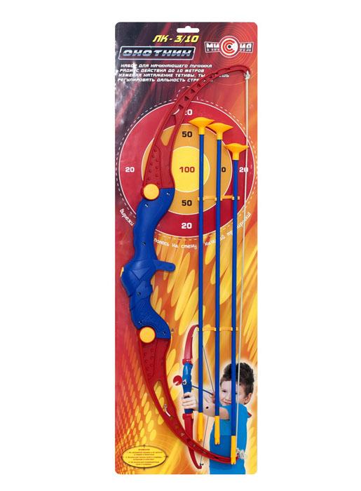 Sport Игрушечный лук со стрелами Охотник ЛК–3/10 zing as979 зинг лук большой 3 стрелы в ассортименте