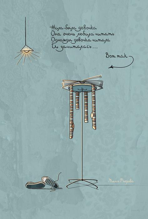 Открытка Девочка и книга. Из серии Вот так. Автор Татьяна ПероваPT10-024Оригинальная дизайнерская открытка Девочка и книга из набора «Вот так» выполнена из плотного матового картона. На лицевой стороне расположена репродукция картины художника Татьяны Перовой.Такая открытка станет великолепным дополнением к подарку или оригинальным почтовым посланием, которое, несомненно, удивит получателя своим дизайном и подарит приятные воспоминания.