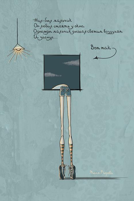 Открытка Мальчик и воздух. Из серии Вот так. Автор Татьяна Перова turquoise color air pneumatic cylinder 9 way aluminum manifold block splitter