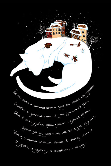 Открытка Сны белой кошки. Автор Татьяна Перова264237Оригинальная дизайнерская открытка Сны белой кошки выполнена из плотного матового картона. На лицевой стороне расположена репродукция картины художника Татьяны Перовой. На задней стороне имеется поле для записей.Такая открытка станет великолепным дополнением к подарку или оригинальным почтовым посланием, которое, несомненно, удивит получателя своим дизайном и подарит приятные воспоминания.