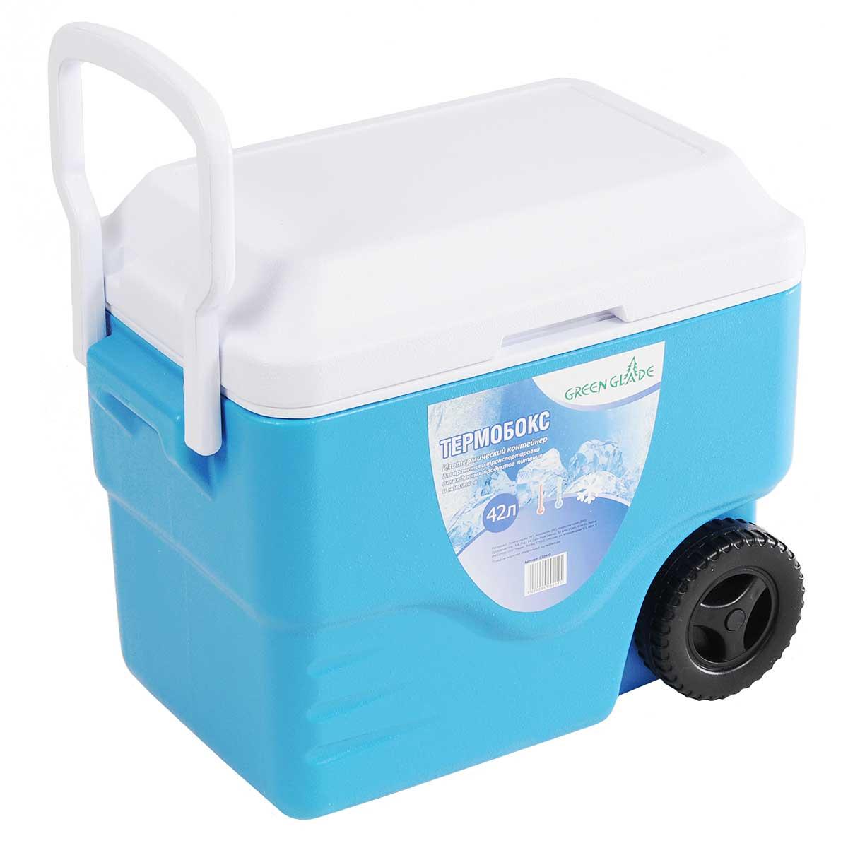Контейнер изотермический Green Glade, на колесиках, цвет: голубой, 42 лС22420Удобный и прочный изотермический контейнер Green Glade предназначен для сохранения определенной температуры продуктов во время длительных поездок. Корпус и крышка контейнера изготовлены из высококачественного пластика. Между двойными стенками находится термоизоляционный слой, который обеспечивает сохранение температуры. У контейнера одно большое вместительное отделение. Крышка закрывается плотно. У контейнера имеются два колеса и большая ручка для более удобной транспортировки.При использовании аккумулятора холода контейнер обеспечивает сохранение продуктов холодными до 12 часов. Контейнер идеально подходит для отдыха на природе, пикников, туристических походов и путешествий.Контейнеры Green Glade можно использовать не только для сохранения холодных продуктов, но и для транспортировки горячих блюд. В этом случае аккумуляторы нагреваются в горячей воде (температура около 80°С) и превращаются в аккумуляторы тепла. Подготовленные блюда перед транспортировкой подогреваются и укладываются в контейнер. Объем контейнера: 42 л.Размер контейнера: 53 см х 49 см х34 см.