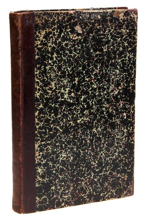 Вестник Европы. Журнал истории, политики, литературы. Книга 8. Август, 1901 года