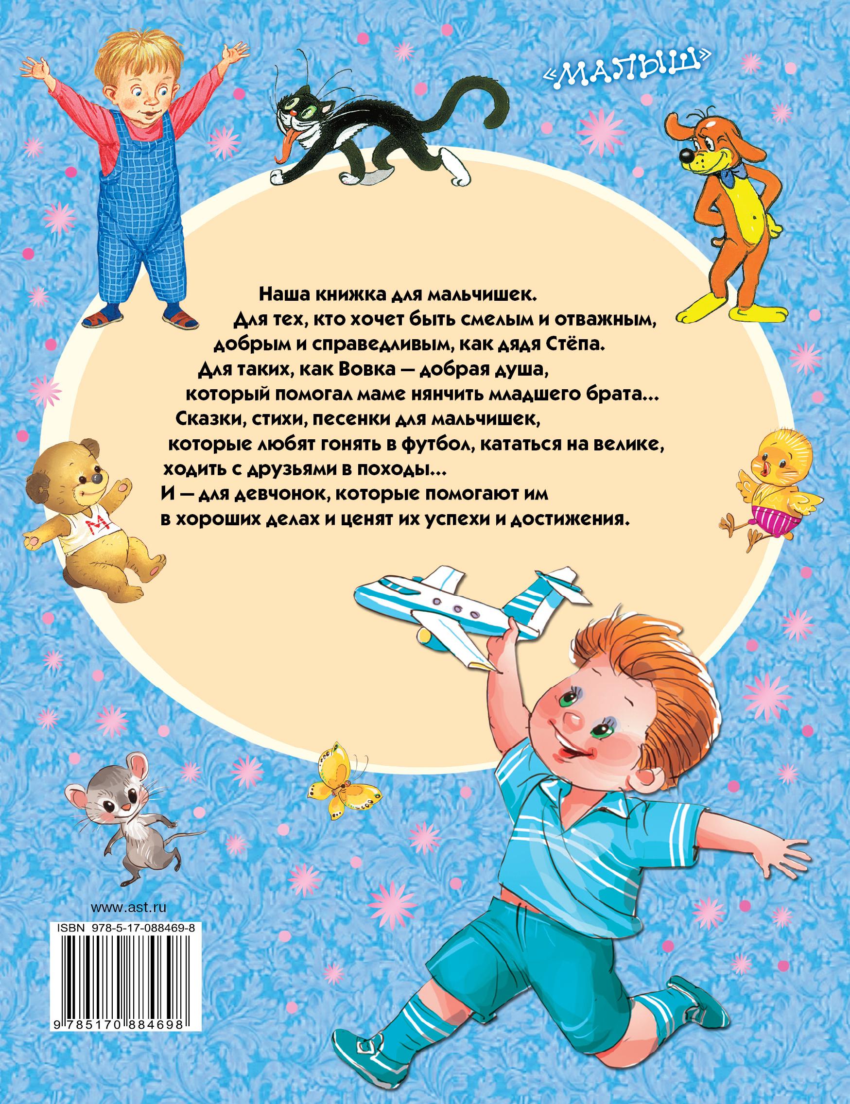 Детские оригинальные стихи