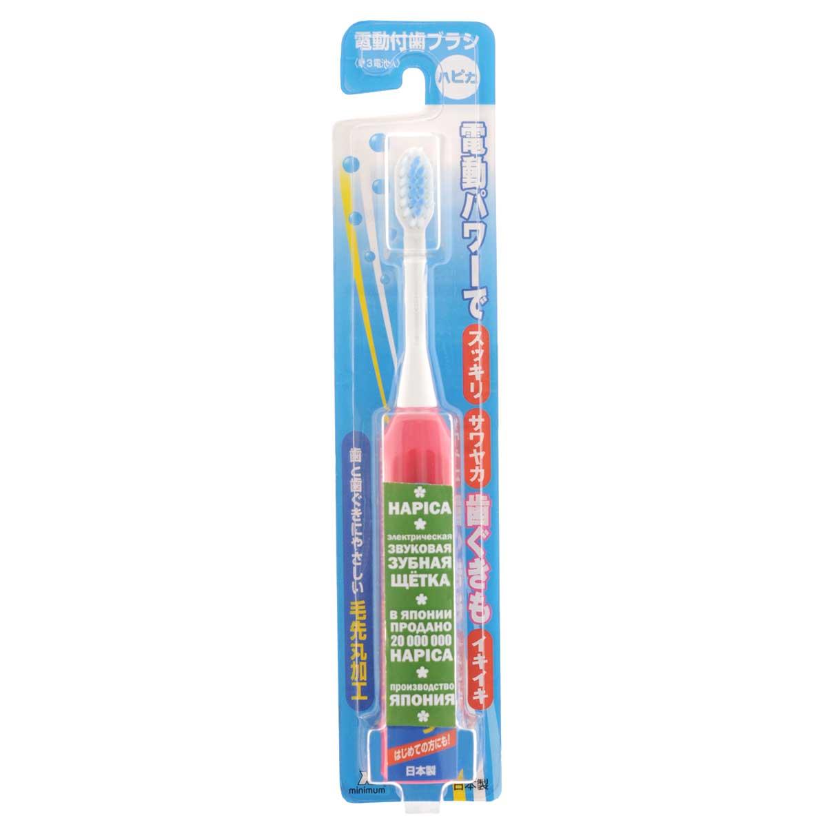 Hapica Minus-ion DB-3XP, Pink электрическая зубная щетка - Товары для гигиены