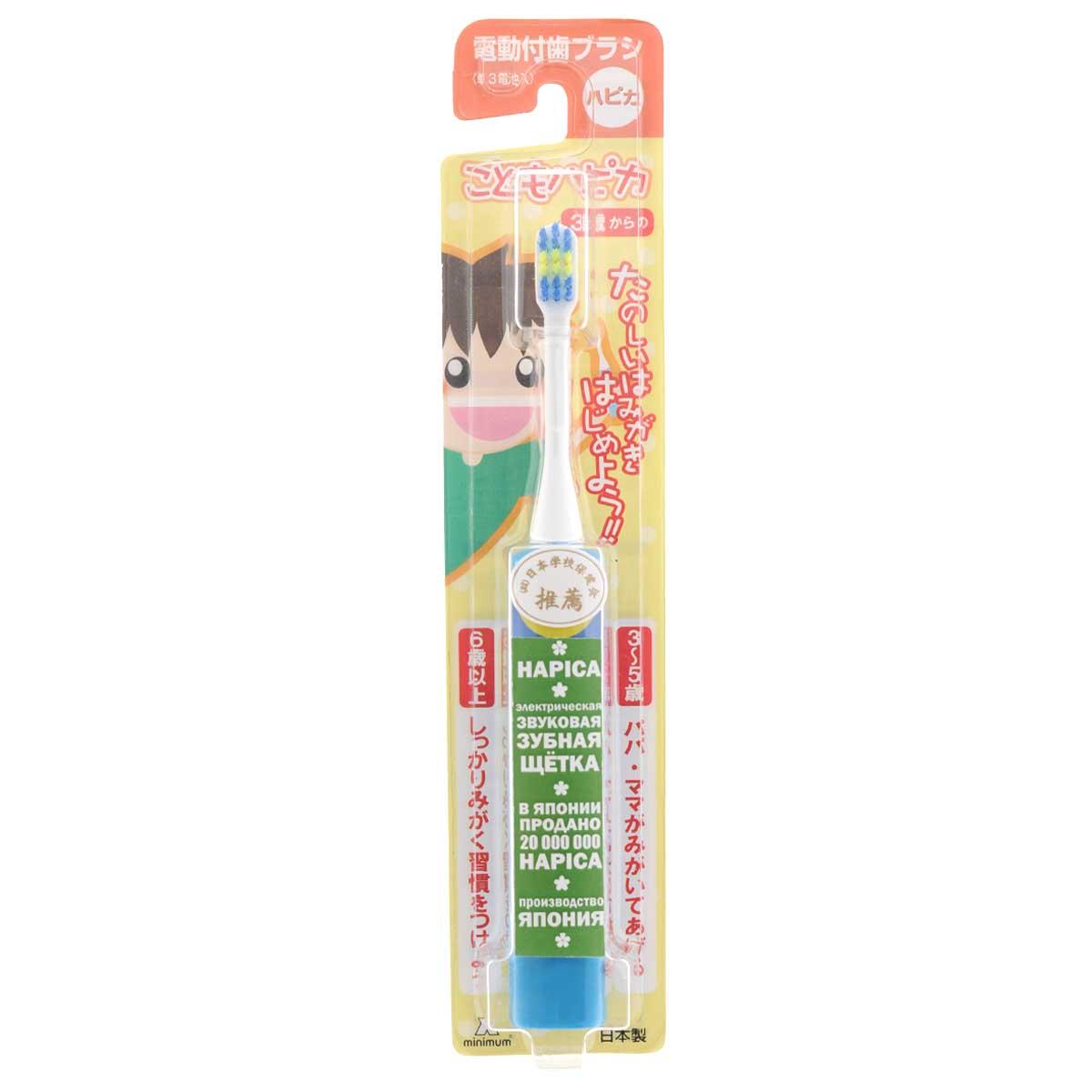Hapica Kids DBK-1B, Blue электрическая зубная щетка