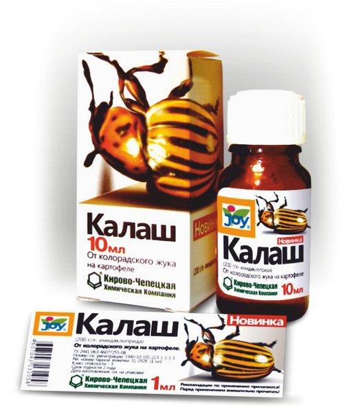 Средство от колорадского жука JOY Калаш, 10 мл28261213Эффективное средство JOY Калаш быстро и надежно уничтожает колорадского жука и его личинки. Действует даже в жару. Действующее вещество: имидаклоприд. Класс опасности: 3. Объем: 10 мл.