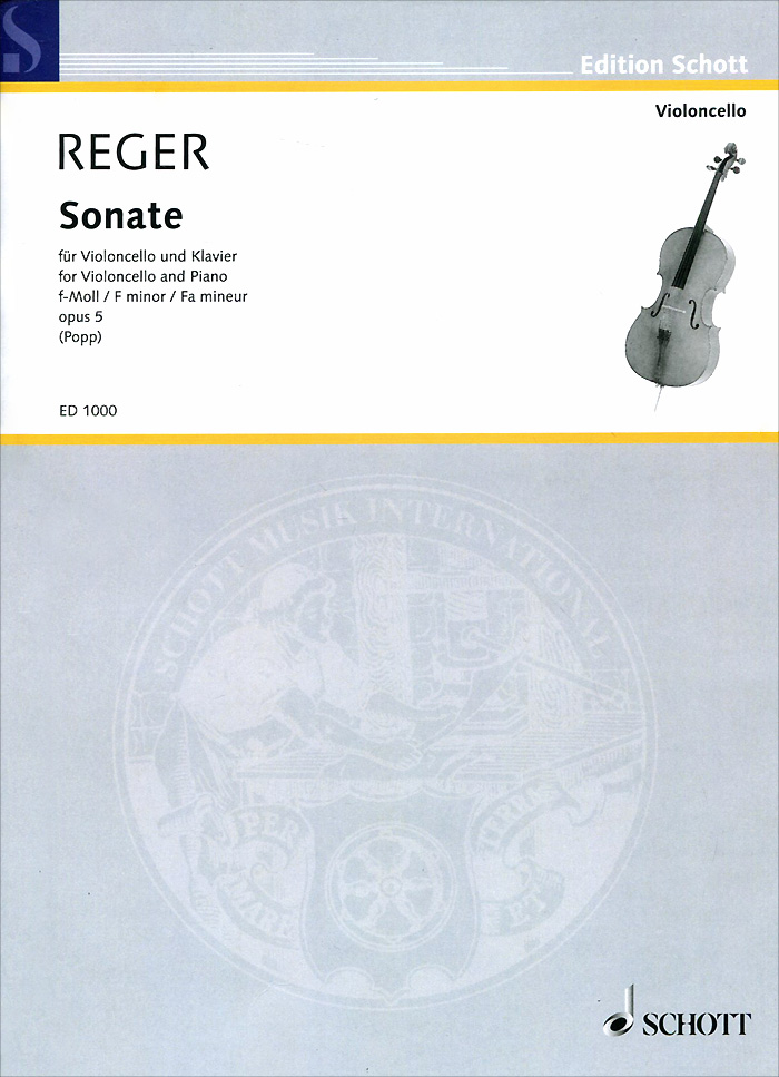 Max Reger Max Reger: Sonate f-Moll fur violoncello und klavier: Opus 5 ботинки der spur der spur de034amwiz42