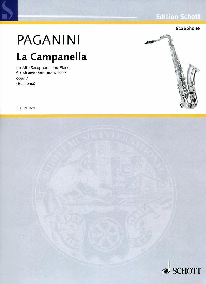 Niccolo Paganini Niccolo Paganini: La Campanella: Opus 7: For Alto Saxophone and Piano professional selmer 54 bb tenor saxophone brass concert music instrument sax nickel plated shell buttons with case mouthpiece