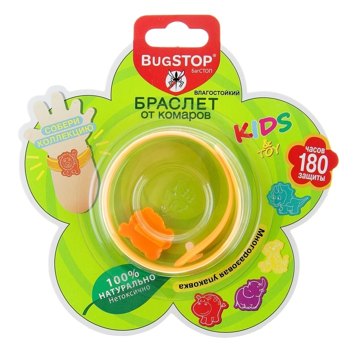 BugSTOP Браслет от комаров Kids & Toy для детей, в ассортименте03.19.15.8011Детский браслет от комаров BugSTOP Kids & Toy изготовлен из полиэтиленавысокого давления с пропиткой масла травы цитронеллы и декорирован фигуркойзабавного зверька. В действии испарениепаров репеллента не позволяет комарам приблизиться, обеспечиваяиндивидуальную защиту в радиусе до 3 метров. Рекомендован к использованиюна открытом воздухе, влагостоек. Срок службы: не менее 180 ч. Противопоказан детям до 3-х лет. Цитронелловое масло 20%, основа - полиэтилена высокого давления 80%. Уважаемые клиенты! Обращаем ваше внимание на возможные изменения в цветовом дизайнебраслета, связанные с ассортиментом продукции. Поставка осуществляется взависимости от наличия на складе.