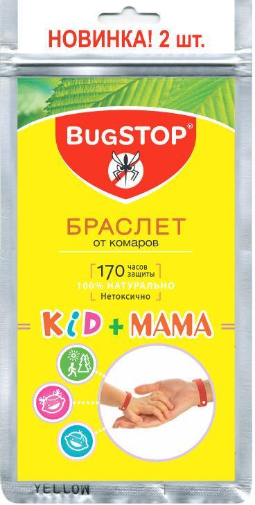 BugSTOP Браслет от комаров Kids + Mama, в ассортименте прорезыватели ti amo mama браслет с деревянным грызунком