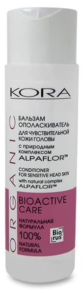 KORA Бальзам-ополаскиватель для чувствительной кожи головы с природным комплексом Alpaflor, 250 мл5228Формула бальзама, насыщенная питательными маслами и растительными ингредиентами, регулирует баланс влажности волос, придает им легкость и шелковистость, усиливает блеск, облегчает расчесывание, защищает волосы от УФ-лучей и других неблагоприятных факторов окружающей среды. Улучшая питание волосяных луковиц, бальзам восстанавливает нормальную структуру волос, препятствует их ломкости и потере эластичности. Питая, увлажняя кожу и волосы, эффективно успокаивает раздраженную кожу головы. НЕ СОДЕРЖИТ КРАСИТЕЛЕЙ, СУЛЬФАТОВ, СИЛИКОНОВ. ПОДХОДИТ ДЛЯ ЧАСТОГО ПРИМЕНЕНИЯ.