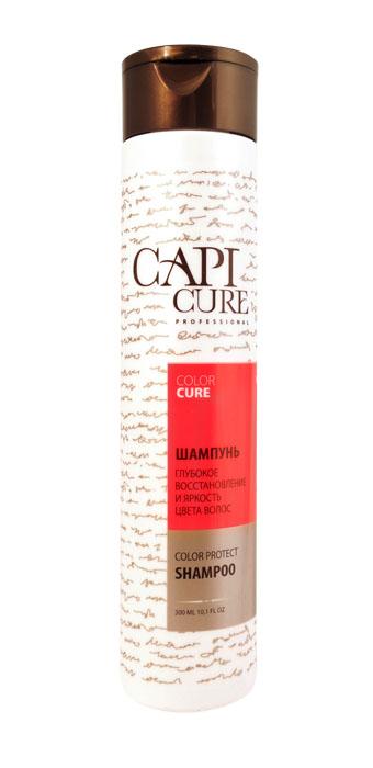 CapiCure Шампунь Глубокое восстановление и Яркость цвета волос, 300 мл02041402Шампунь Глубокое восстановление и Яркость цвета волос Color Protect ShampooС помощью мощных антиоксидантов и активных защитных компонентов шампунь CapiCure возвращает блеск и яркость цвета поврежденным окрашенным волосам. Формула для защиты цвета окрашенных волос эффективно препятствует вымыванию красителя, сохраняет насыщенность цвета, придает интенсивное сияние волосам. Входящий в состав шампуня защитный комплекс с маслом жожоба и витамином Е активизирует процесс восстановления, обволакивает волос по всей длине, разглаживая поверхность и запечатывая лечебные компоненты внутри. Низкомолекулярный активный комплекс с протеинами сои проникает под чешуйки волоса, восстанавливая поврежденные участки, насыщая необходимыми белками и аминокислотами. Благодаря содержанию растительных экстрактов шампунь добавляет окрашенным волосам эластичности и мерцающего блеска, обеспечивает нормальную жизнедеятельность волосяных луковиц. CapiCure – это система комплексного восстановления волос после длительных и агрессивных повреждений. Все продукты серии предназначены и максимально эффективны для глубинного восстановления волос, дополняют действие друг друга и обеспечивают стойкий результат - увлажненные, живые и блестящие волосы.