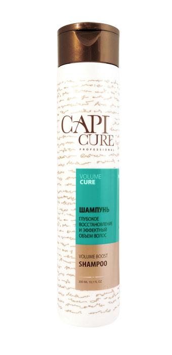 CapiCure Шампунь Глубокое восстановление и Эффектный объем волос, 300 мл02041403Шампунь Глубокое восстановление и Эффектный объем волосVolume Boost ShampooС помощью входящего в состав активного комплекса с протеинами сои и пшеницы шампунь CapiCure придает заметный и долговременный объем тонким ослабленным волосам, делая волосы пышными от корней, с ощущением легкости, без утяжеления. Растительные экстракты восстанавливают нормальную жизнедеятельность луковиц, добавляют эластичности и мерцающего блеска. Низкомолекулярный активный комплекс с протеинами сои проникает под чешуйки волоса, восстанавливая поврежденные участки, насыщая необходимыми белками и аминокислотами. Защитный комплекс с маслом жожоба и витамином Е активизирует процесс восстановления, обволакивает волос по всей длине, разглаживая поверхность и запечатывая лечебные компоненты внутри. CapiCure – это система комплексного восстановления волос после длительных и агрессивных повреждений. Все продукты серии предназначены и максимально эффективны для глубинного восстановления волос, дополняют действие друг друга и обеспечивают стойкий результат - увлажненные, живые и блестящие волосы.