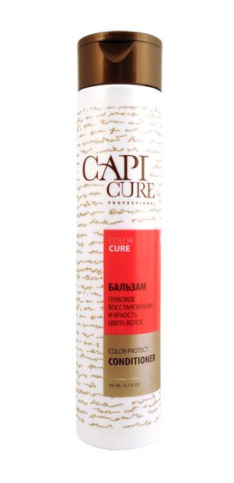 CapiCure Бальзам Глубокое восстановление и Яркость цвета волос, 300 мл02045102Бальзам Глубокое восстановление и Яркость цвета волосColor Protect ConditionerС помощью активных компонентов для защиты цвета окрашенных волос бальзам CapiCure эффективно препятствует вымыванию красителя, сохраняет насыщенность и яркость цвета, придает интенсивное сияние волосам. Защитный комплекс с маслом ши обволакивает каждый волос от корня до кончика, разглаживает поверхность и запечатывает лечебные компоненты внутри. Система двойного кондиционирования выравнивает структуру волоса по всей длине, восстанавливая поврежденные участки, возвращая волосам эластичность и здоровый блеск. Бальзам обеспечивает легкое расчесывание мокрых и сухих волос, защищает от агрессивного воздействия фена и утюжка, препятствует сечению и ломкости волос, содержит УФ-фильтр.CapiCure – это система комплексного восстановления волос после длительных и агрессивных повреждений. Все продукты серии предназначены и максимально эффективны для глубинного восстановления волос, дополняют действие друг друга и обеспечивают стойкий результат - увлажненные, живые и блестящие волосы.
