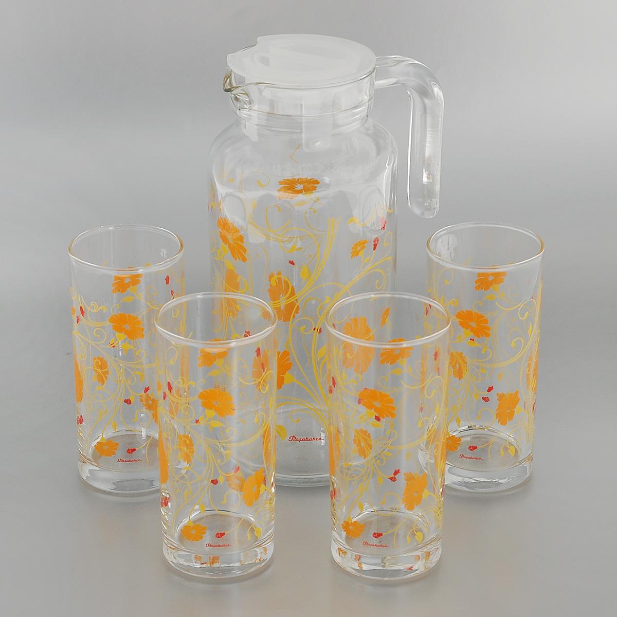 Набор для воды Pasabahce Workshop Serenade, цвет: оранжевый, 5 предметов95895BD1Набор Pasabahce Workshop Serenade состоит из четырех стаканов и кувшина, выполненных из прочного натрий-кальций-силикатного стекла. Предметы набора, декорированные цветочным рисунком, предназначены для воды, сока и других напитков. Кувшин снабжен пластиковой, плотно закрывающейся крышкой. Изделия сочетают в себе элегантный дизайн и функциональность. Благодаря такому набору пить напитки будет еще вкуснее.Набор для воды Pasabahce Workshop Serenade прекрасно оформит праздничный стол и создаст приятную атмосферу. Такой набор также станет хорошим подарком к любому случаю. Можно мыть в посудомоечной машине и использовать в микроволновой печи.Объем кувшина: 1,3 л. Диаметр кувшина (по верхнему краю): 7,5 см. Высота кувшина (без учета крышки): 22,5 см. Объем стакана: 290 мл. Диаметр стакана (по верхнему краю): 5,5 см. Высота стакана: 13 см.