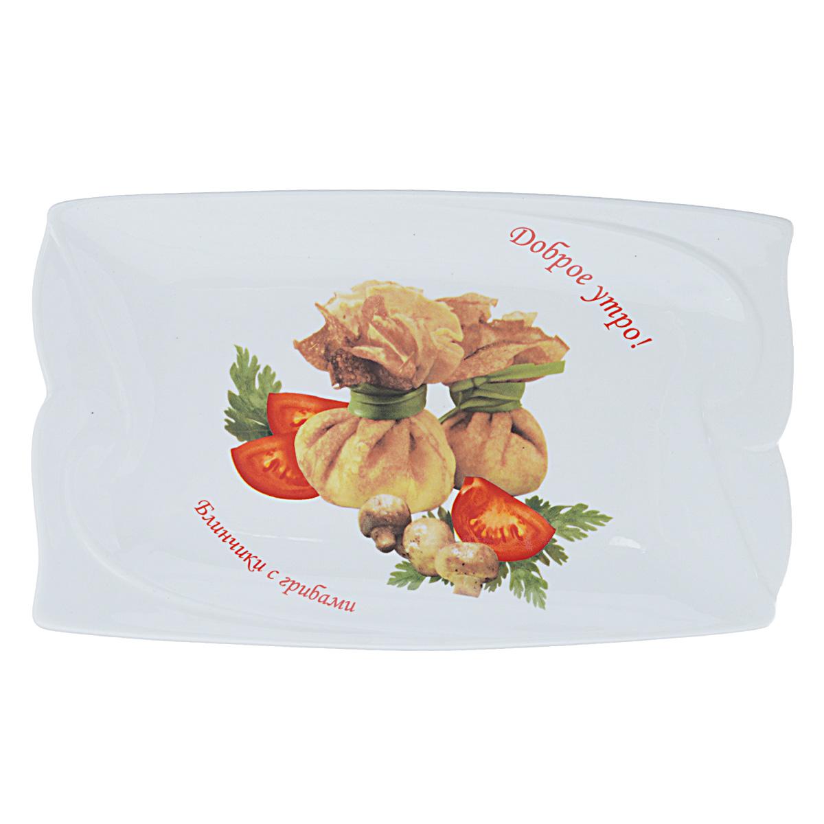 Блюдо LarangE Блинчики с грибами, цвет: белый, 24,5 х 15 см589-323Блюдо LarangE Блинчики с грибами изготовлено из высококачественной керамики. Изделие украшено изображением блинчиков.Пусть ваше утро начинается с незабываемого завтрака!Можно использовать в СВЧ печах, духовом шкафу и холодильнике. Не применять абразивные чистящие вещества.Размер блюда: 24,5 см х 15 см х 1,5 см.