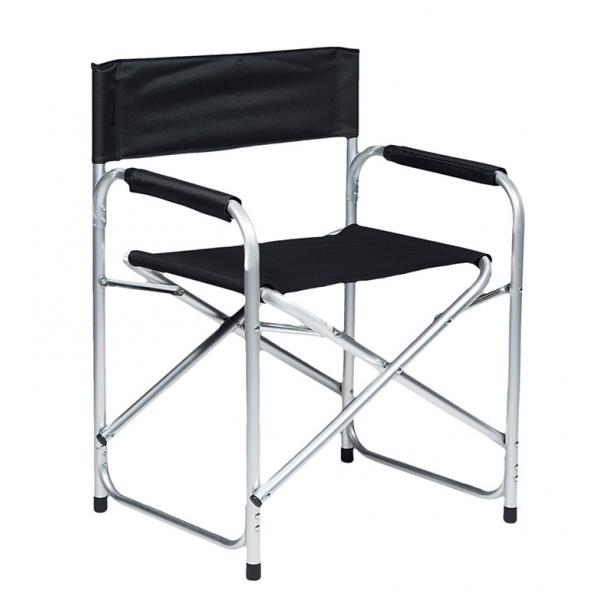Стул складной Green Glade М1201, цвет: черный, 50 см х 57 см х 44/79 смМ1201Складной стул Green Glade М1201 - идеальный вариант для отдыха на природе или на даче. Стул имеет прочный каркас из алюминиевых труб диаметром 24 мм. Благодаря особой конструкции, стул может выдерживать большие нагрузки, оставляя прежнюю форму. Регулируется по высоте в двух положениях. Сиденье и спинка изготовлены из прочного полиэстера 600D с поливиниловым покрытием.Стул выполнен из очень легких материалов. В сложенном состоянии не занимает много места, а легкий вес обеспечивает легкую транспортировку. Размер стула (в разобранном виде): 50 см х 57 см х 44/79 см. Размер стола (в собранном виде): 50 см х 78 см х 10 см.