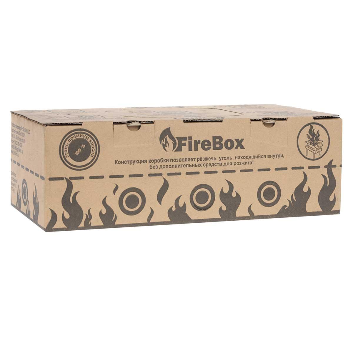 Уголь древесный Грилькофф FireBox, отборный, 1,5 кг174Уголь Грилькофф FireBox изготовлен изабсолютно натуральных материалов, он чрезвычайно легок в использовании, которое не предполагает добавления каких либо химических веществ. Это существенно улучшает вкус приготовляемых с помощью Грилькофф FireBox продуктов. Грилькофф FireBox легок в использовании, и после выполнения нескольких элементарных действий он быстро разгорится без использования дополнительных горючих материалов.Достаточно выполнить 5 последовательных действий, и вы сможете без труда разжечь уголь, не вынимая из коробки!Размер упаковки: 40 см х 13 см х 25 см.Вес упаковки: 1,5 кг (10 л).Состав: отборный древесный уголь.