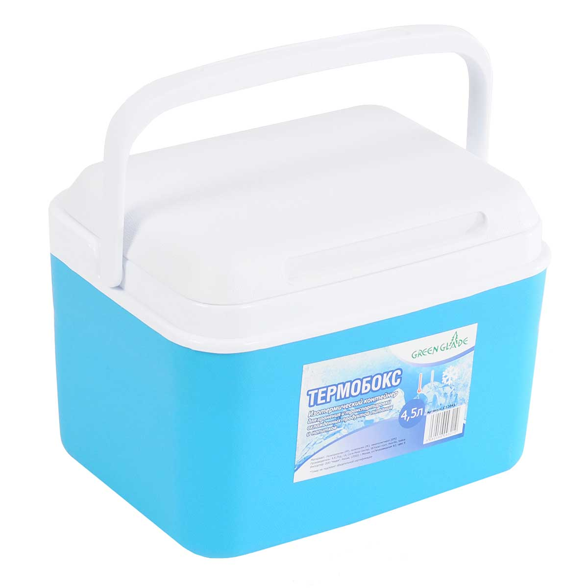 Контейнер изотермический Green Glade, цвет: голубой, 4,5 лС12045Легкий и прочный изотермический контейнер Green Glade предназначен для хранения и транспортировки охлажденных и быстропортящихся продуктов питания и напитков. Корпус и крышка контейнера изготовлены из высококачественного полипропилена. Между двойными стенками находится термоизоляционный слой из пенополистирола, который обеспечивает сохранение температуры. При использовании аккумулятора холода, контейнер обеспечивает сохранение продуктов холодными на 8-10 часов. Подвижная ручка делает более удобной переноску контейнера. Крышка может использоваться как столик или как поднос.
