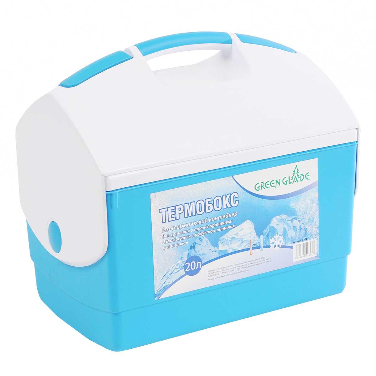Контейнер изотермический Green Glade, цвет: голубой, 20 л. С22200С22200Легкий и прочный изотермический контейнер Green Glade предназначен для сохранения определенной температуры продуктов во время длительных поездок. Корпус и крышка контейнера изготовлены из высококачественного пластика. Между двойными стенками находится термоизоляционный слой, который обеспечивает сохранение температуры. На ручке имеется специальная кнопка, которая блокирует крышку и препятствует случайному открытию контейнера.При использовании аккумулятора холода контейнер обеспечивает сохранение продуктов холодными до 12 часов. Контейнер идеально подходит для отдыха на природе, пикников, туристических походов и путешествий.Контейнеры Green Glade можно использовать не только для сохранения холодных продуктов, но и для транспортировки горячих блюд. В этом случае аккумуляторы нагреваются в горячей воде (температура около 80°С) и превращаются в аккумуляторы тепла. Подготовленные блюда перед транспортировкой подогреваются и укладываются в контейнер. Объем контейнера: 20 л.Размер контейнера: 41 см х 38 см х28 см.