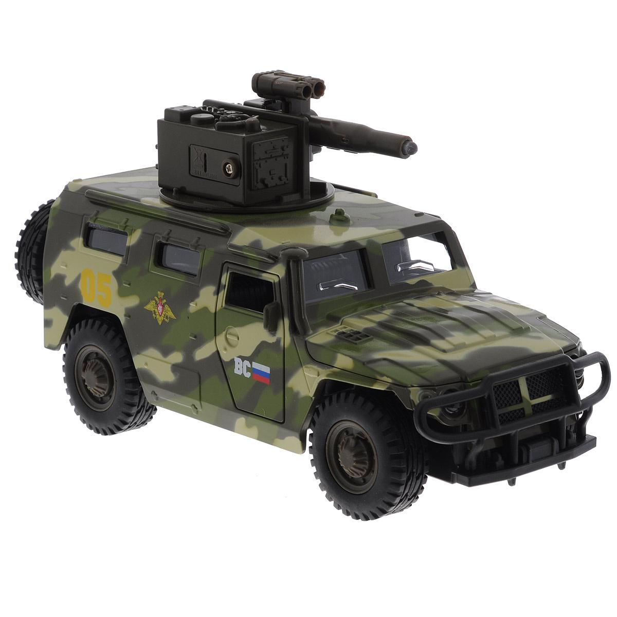 ТехноПарк Модель автомобиля ГАЗ Тигр технопарк газ 66 с пушкой