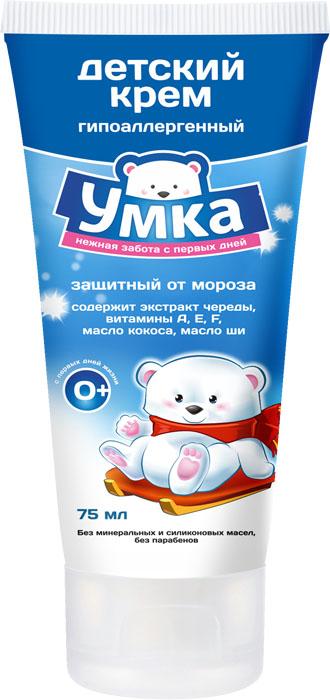 Умка Детский защитный крем, от мороза, 75 мл870151Детский защитный крем от мороза Умка - идеальный помощник в уходе за чувствительной кожей малыша. Крем образует на коже тончайший защитный слой, предохраняя ее от мороза и ветра. Витамины А, Е и F, масла кокоса и ши быстро устраняют раздражение, сухость и шелушение кожи. Экстракт череды обладает противовоспалительными и успокаивающими свойствами. Аллантоин оказывает заживляющее действие и способствует регенерации клеток. Крем рекомендован для долгих прогулок в холодное время года. Не содержит минеральных и силиконовых масел, парабенов. Гипоаллергенный. Рекомендован к применению с первых дней жизни.Товар сертифицирован.